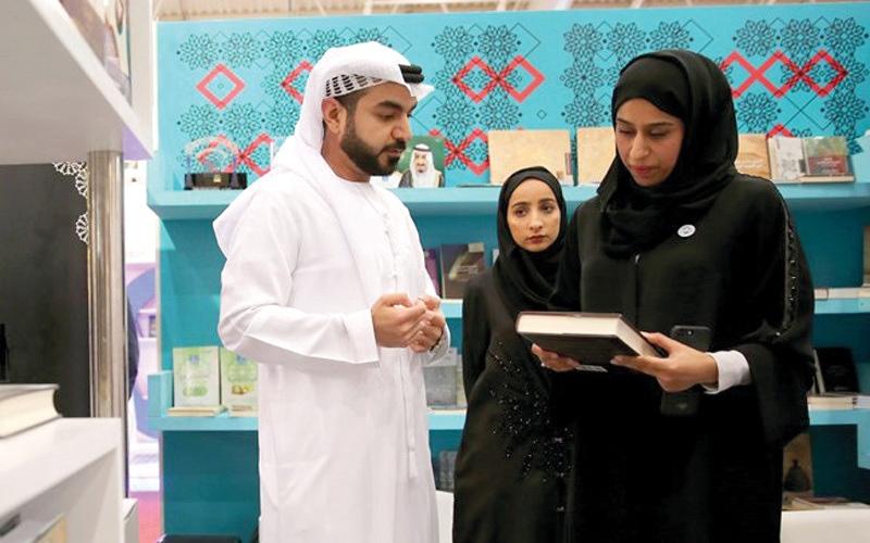الصورة: حصة بوحميد في «لقاء عبر الأجيال» بـ «الرياض للكتاب»