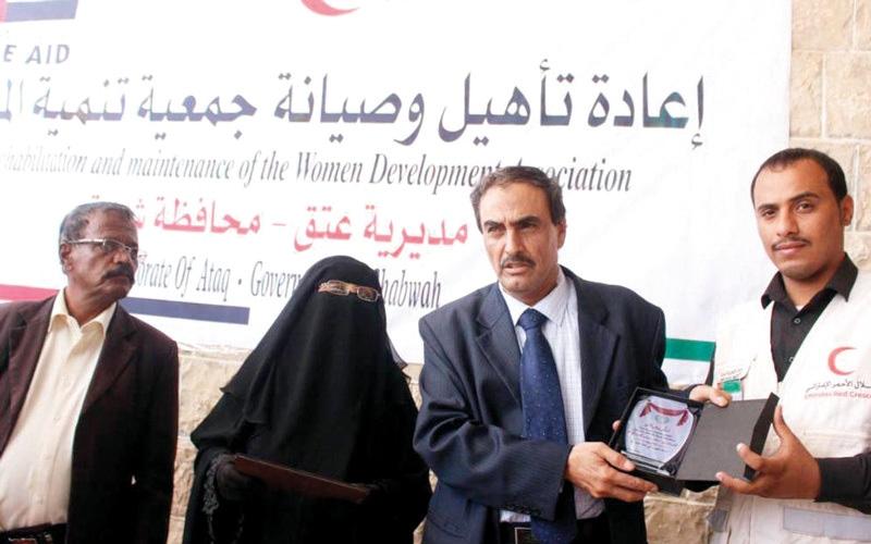 الصورة: «الهلال» تفتتح مبنى جمعيـة تنمية المرأة بشبوة