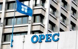 الصورة: توجهات تمديد القيود على الإنتاج حتى 2019 ترفع أسعار النفط