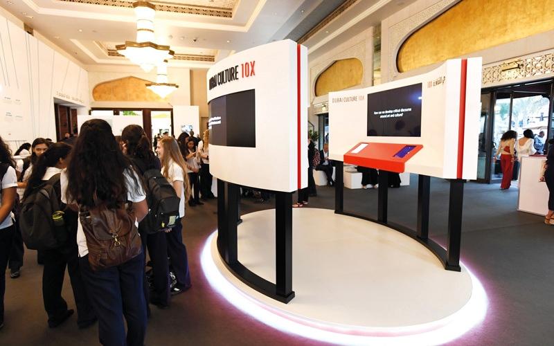الصورة: «دبي للثقافة» تشارك جمهورها «بنك دبي للفنون»