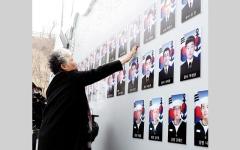 الصورة: ضحايا «تشونان»