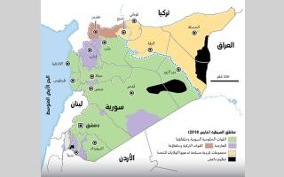 الصورة: (انفوغرافيك)..تبعات اقتصادیة واجتماعیة جسيمة للصراع في سوریة