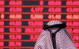 الصورة: مبيعات مكثفة في بورصة قطر للخروج بأقل الخسائر