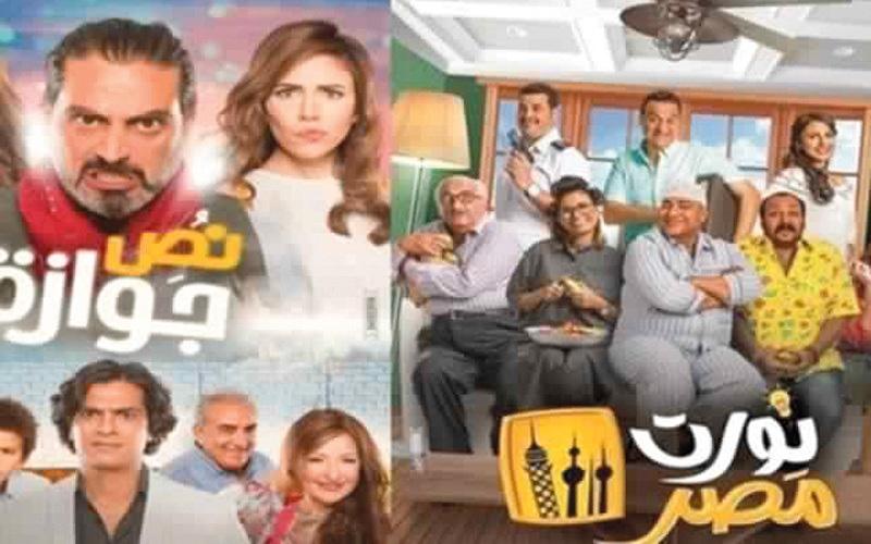 الصورة: 5 أفلام جديدة تتنافس على «شمّ النسيم» في السينــــــــما المصرية