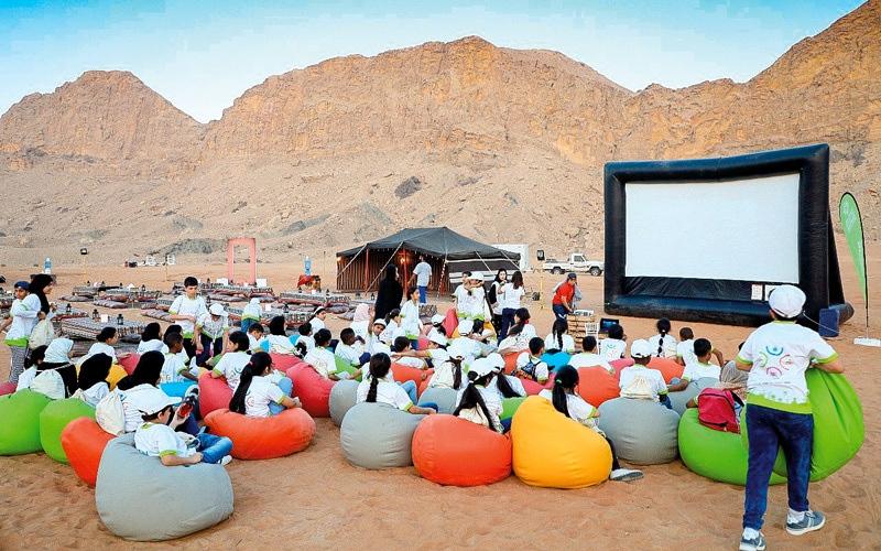 الصورة: «فن» تفتح آفاقاً سينمائية أمام «الأطفال العرب»