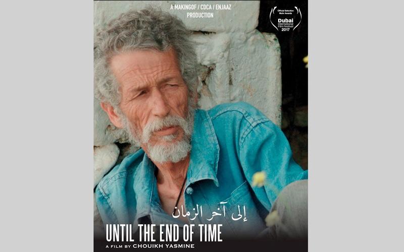 الصورة: فيلم «إلى آخر الزمان».. يفوز بالخنجر الذهبي في «مسقط السينمائي»