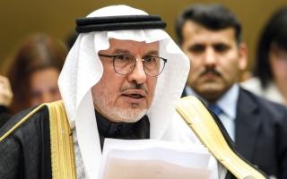 الصورة: السعودية تدعو مجلس الأمن إلى إدانة الاعتداء الحوثي الإيراني على ناقلة النفط