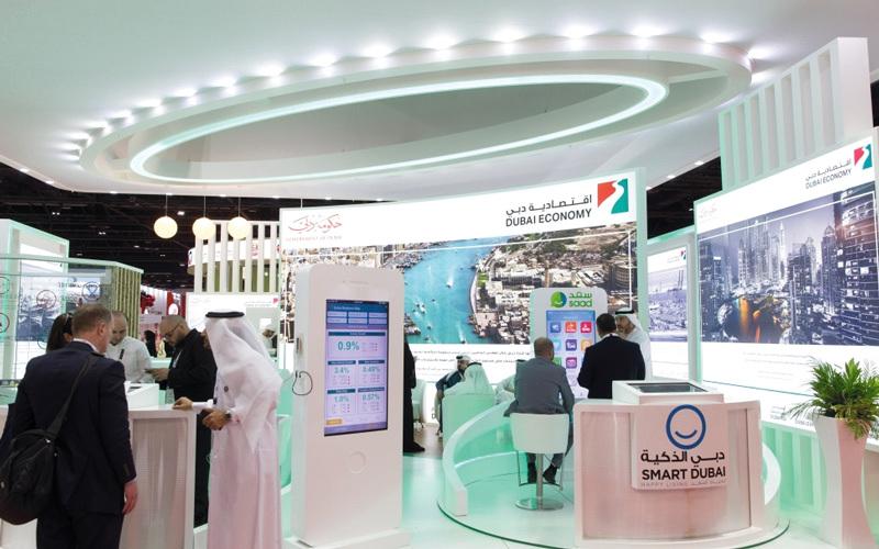 اقتصادية دبي: ضبط المتجر تم خلال عملية التدقيق اليومي على قطاع التجارة الإلكترونية. أرشيفية