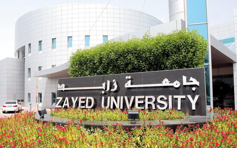 الصورة: جامعة زايد تستكمل إجراءات الاعتماد   الأكاديمي لبرامجها