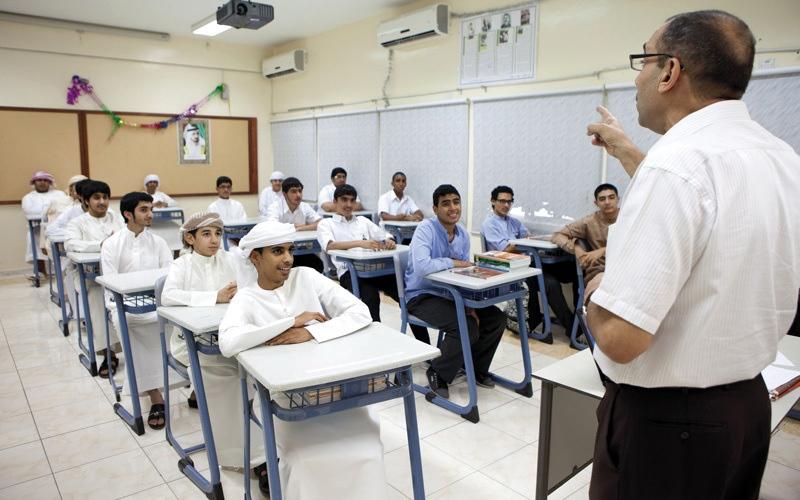 الصورة: «التربية» تستحدث معايير جديدة  لتقييم المعلم