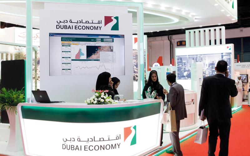 اقتصادية دبي أكدت أن أي نشاط تجاري يجب أن يحصل على ترخيص. أرشيفية