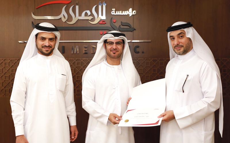 «دبي للإعلام» تحتفي بـ«فريق الابتكار المؤسسي»