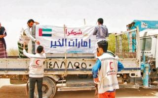 الصورة: «الهلال» توقّع اتفاقات مشروعات لـ «عام زايد» في 5 محافظات يمنية