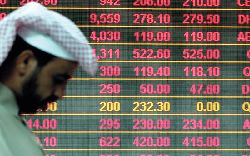 قطر تشدّد قبضتها على البورصة لوقف  نزيف الخسائر