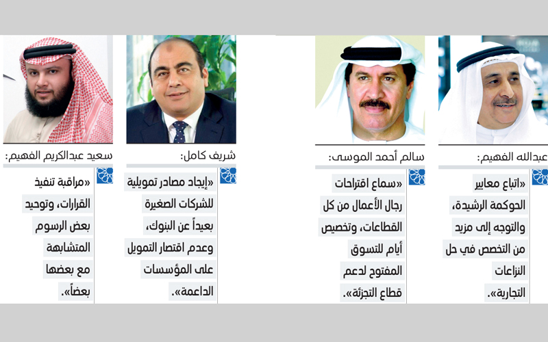 رجال أعمال يقدمون أفكاراً ومقترحات لتحفيز الأعمال في دبي