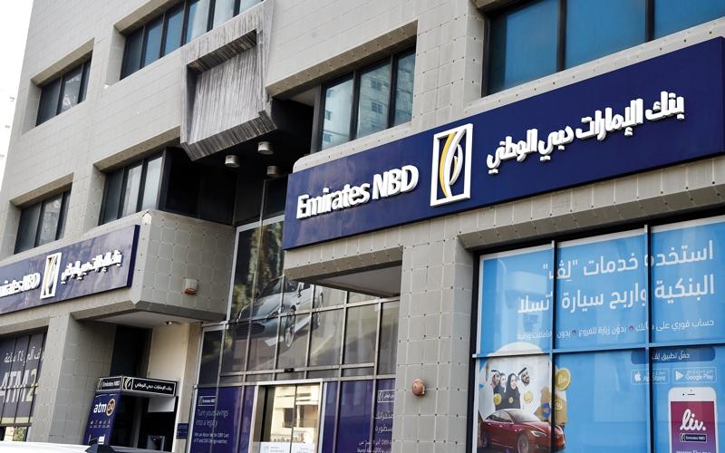 الصورة: 2.38 مليار درهم صافي أرباح «الإمارات دبي الوطني» الربعية بنمو 27%