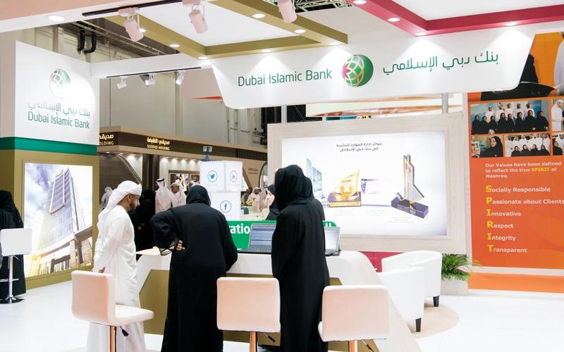 الصورة: 1.21 مليار درهم صافي أرباح «دبي الإسلامي» خلال الربع الأول