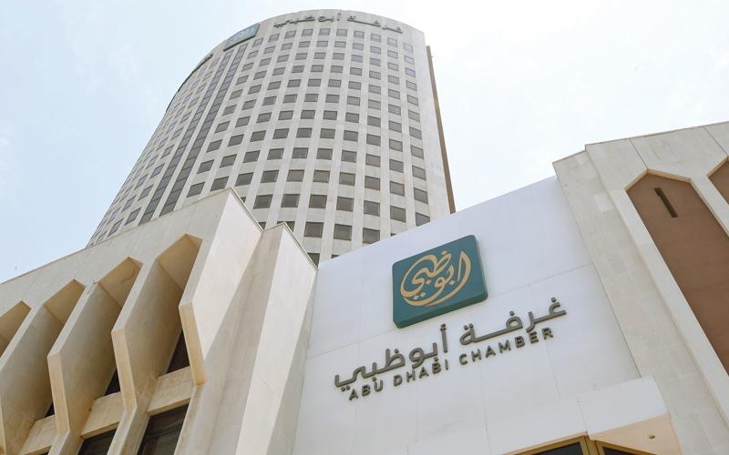 الصورة: روّاد أعمال ومسؤولون يطالبون بربط الرسوم في الإمارات بحجم الشركات