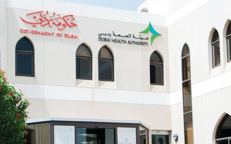 الصورة: «صحة دبي» تطبّق 280 خطة علاجية عالمية عبر «سلامة»
