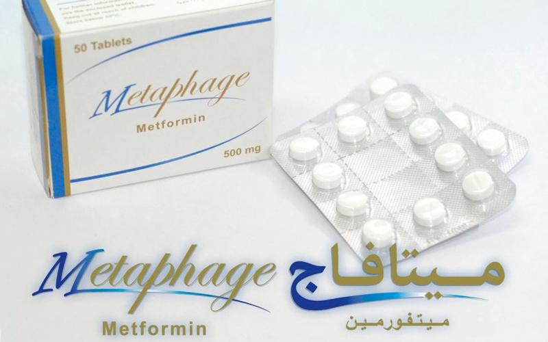 الصورة: تحذير من دواء لعلاج التليّف الرئوي ومقوٍّ جنسي.. وتعليق ثالث للسكري