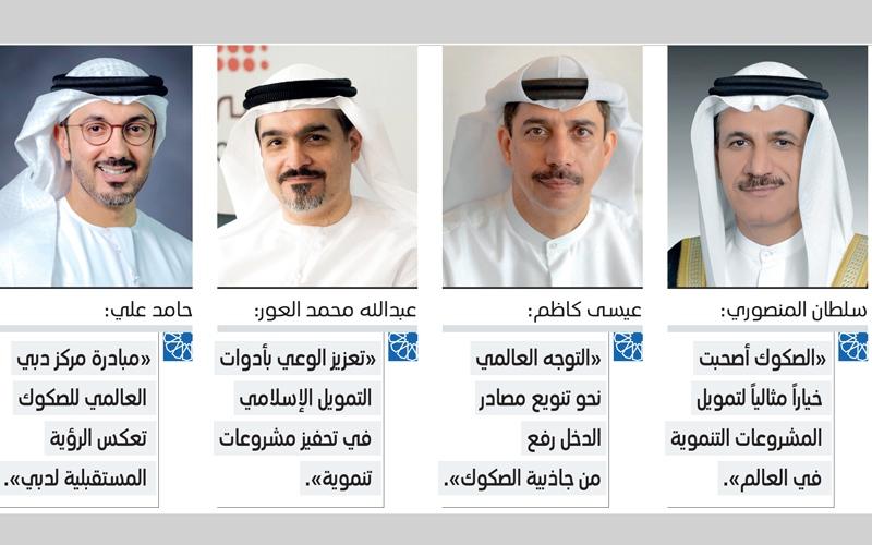 الصورة: مبادرة لتطوير سوق الصكوك وزيادة إدراجها في دبي