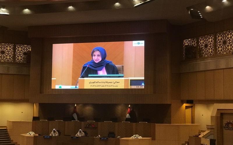 """الصورة: """"الوطني"""" : تعيين 3430 معلماً عربياً وأجنبياً في مدارس الدولة خلال عام ونصف"""