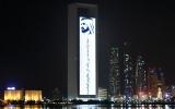 أبوظبي تضيء مبانيها بشعار المبادرة الأكبر عربياً لصناعة الأمل
