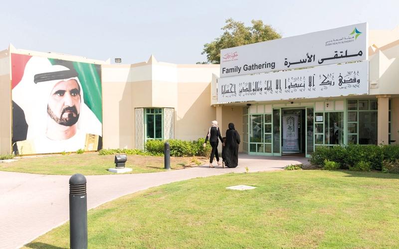 الصورة: علاج مائي للمسنّين في دبي قريباً