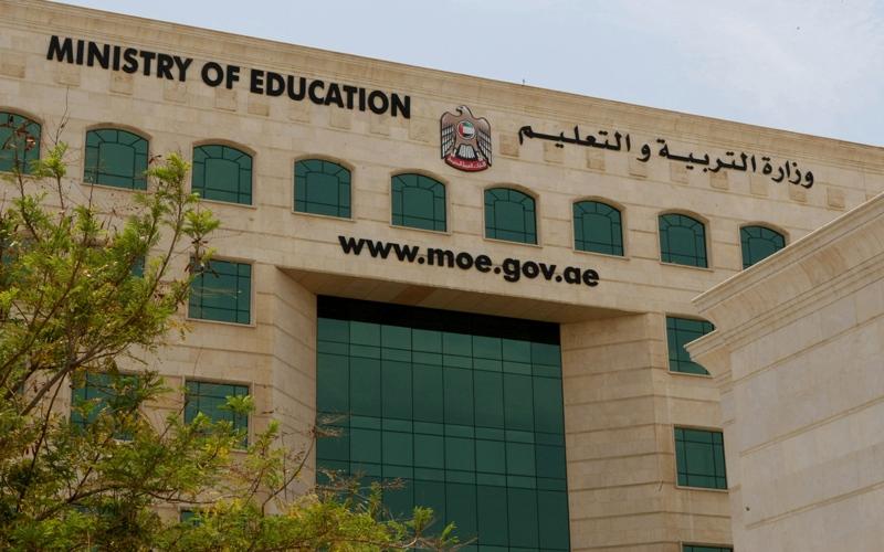 الصورة: معلمون يطالبون بإلغاء ورش تدريبهم خلال رمضان والامتحانات