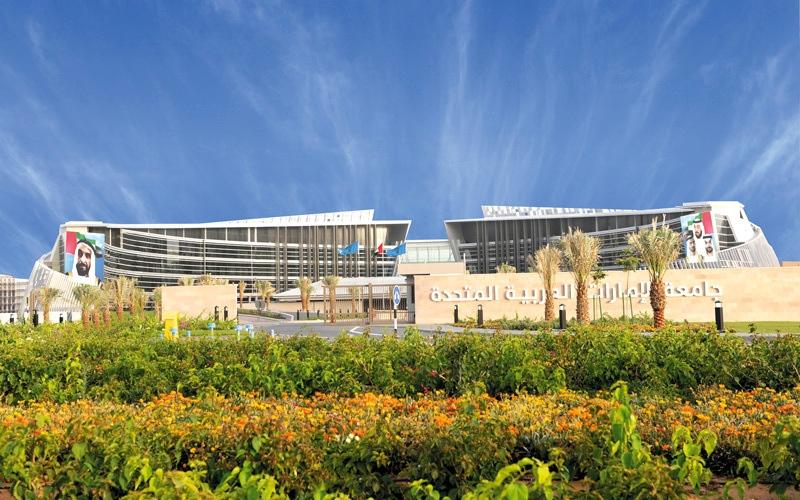الصورة: جامعة الإمارات ضمن أفضل 50 جامعة في تصنيف «التايمز»