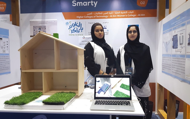 الصورة: طالبتان تبتكران جهازاً يحدّ من هدر الكهرباء في المنازل والشركات