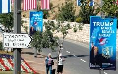 الصورة: إسرائيل على موعد مع اضـطرابــــات أمنية كبيرة في ذكرى النكـبة