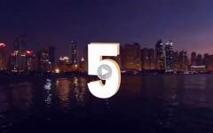 الصورة: بالفيديو...تعرف على أبرز 5 معالم سياحية في دبي