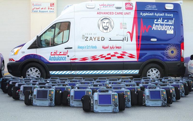 الصورة: «إسعاف دبي» تزود مركباتها بـ72 جهازاً لإزالة رجفان القلب