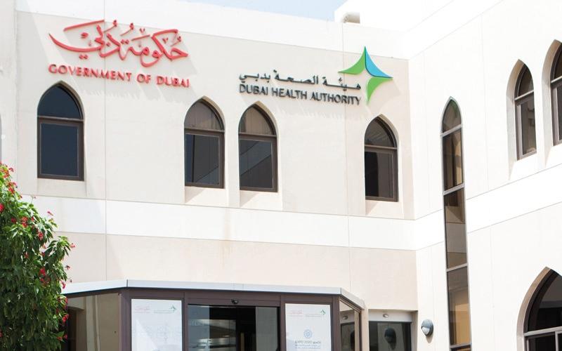 الصورة: «صحة دبي» تحذّر المرضى المزمنين من عشوائية التغذية في رمضان