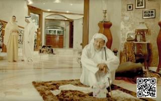 الصورة: «قضاء أبوظبي» تطلق حملتها التوعوية ببث أفلام تلفزيونية