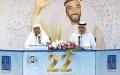 الصورة: «الوسطية خصيصة الإسلام» في جائزة «دبي للقرآن»