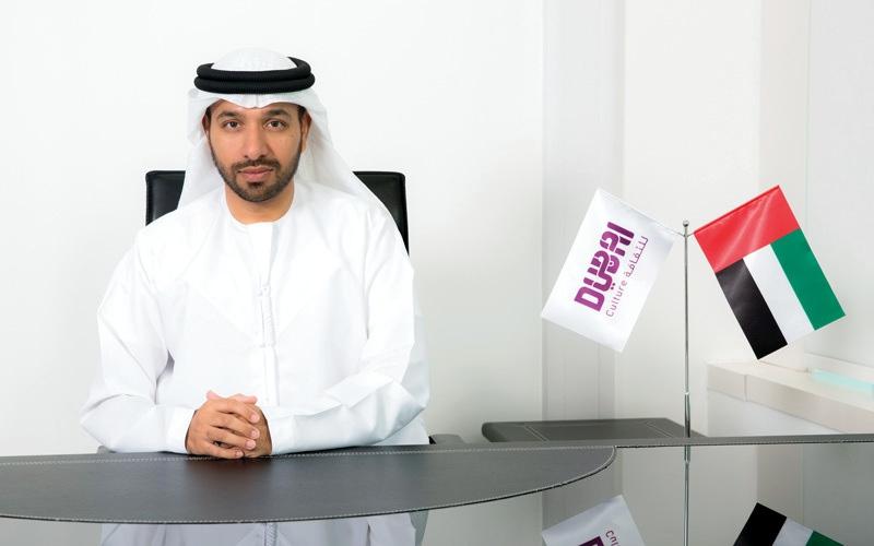 الصورة: «دبي للثقافة» تحصل على «الأيزو 2015: 9001»