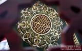 الصورة: #رمضانيات_وروحانيات