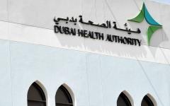 الصورة: القطامي: الهيكل الجديد لـ «صحة دبي» لن يتضمن أعباء مالية إضافية
