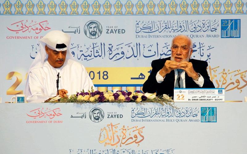 الصورة: «دبي للقرآن» تناقش معاني الإنسانية والرحمة