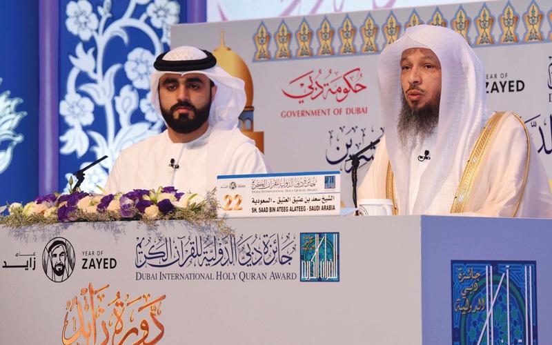 الصورة: «دبي للقرآن» تواصل فعالياتها بمحاضرة «العفو والصفح»