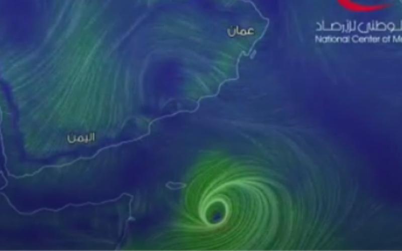 """الصورة: """"الأرصاد"""": الإعصار """"مكونو"""" يتحول إلى الفئة الثانية صباح يوم  السبت"""