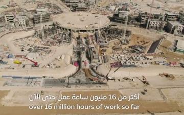 الصورة: بالفيديو.. موقع إكسبو من السماء