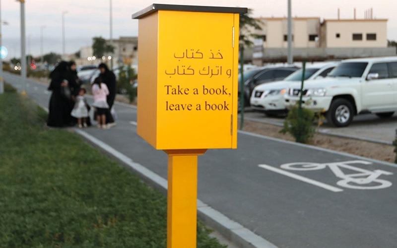 الصورة: «خذ كتاب واترك كتاب».. المجتمع مدعو إلى التبادل المعرفي