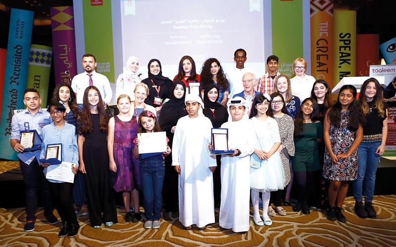 الصورة: «طيران الإمارات للآداب» يُطلق مسابقات الكتابة للطلاب