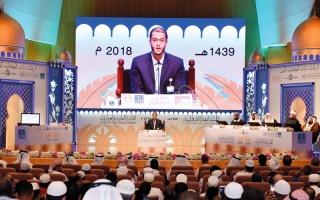 انطلاق مسابقة دبي الدولية للقرآن الكريم