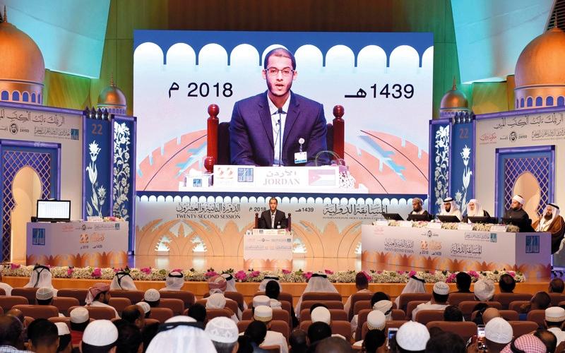 الصورة: انطلاق مسابقة دبي الدولية للقرآن الكريم