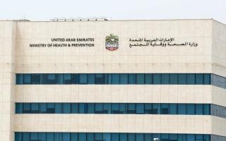 الصورة: «الصحة» تتخذ إجراءات احترازية لمنع وصول فيروس «النيفا»