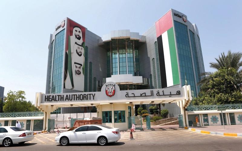الصورة: «صحة أبوظبي» تؤمِّن المنازل ضد الحوادث الخطرة بدليل استرشادي